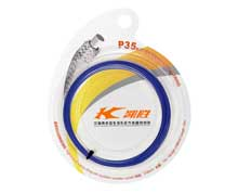 Badminton String P-35 [BLUE] FXJF002-2
